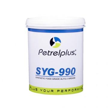 SYG-990 ALFG-2 (1 KG)