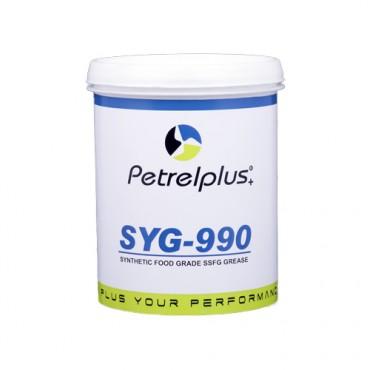 SYG-990 SSFG Grease(1 KG)